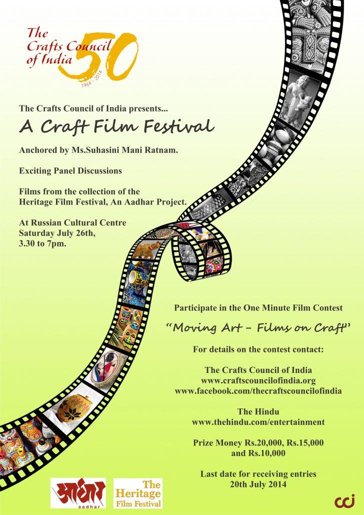 CCI film festival