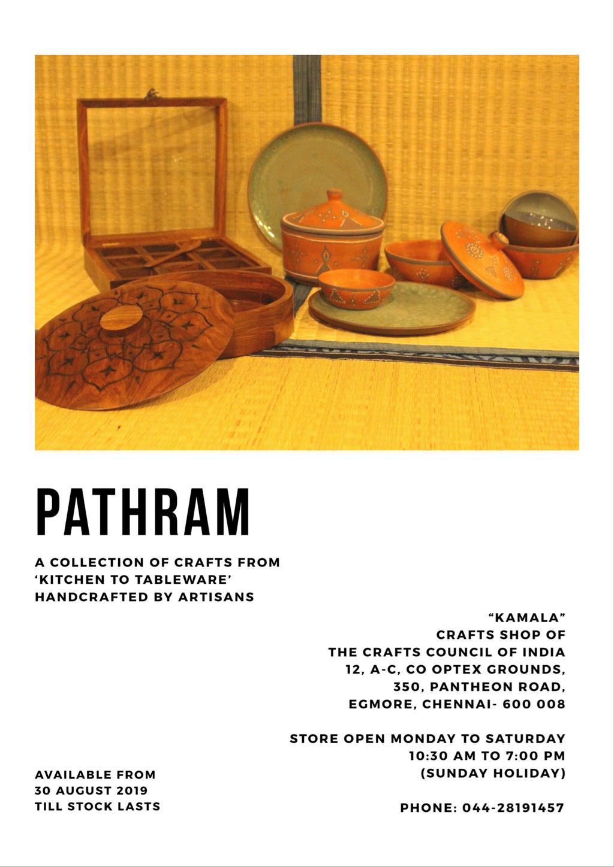Pathram