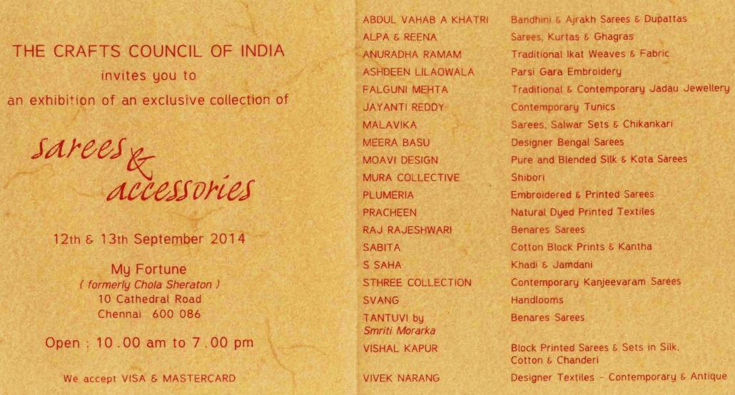 Textile Show Invite