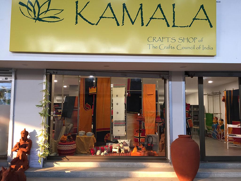 kamala-shop-frontview