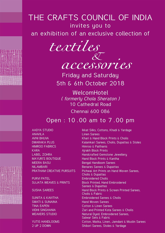 textile-accessories